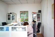 绿舟办公室